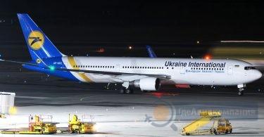 Новый маршрут Киев – Дели от МАУ